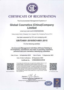 Global Cosmetics Company Certification ISO14001