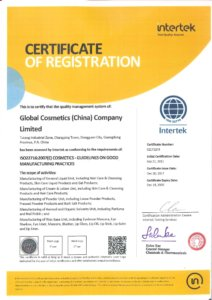 Global Cosmetics Company Certification ISO22716