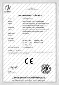 高宝CE certificate2 209x300 - Sanitizer & Alcohol Spray